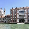Aussenansicht des 4-Sterne Centurion Palace Hotels in Venedig liegt direkt neben der Markuskirche.